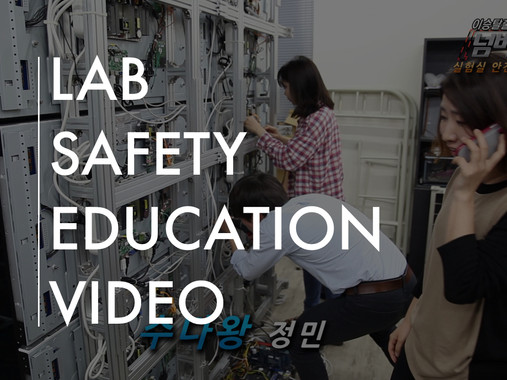 Lab Safety Education Video Project