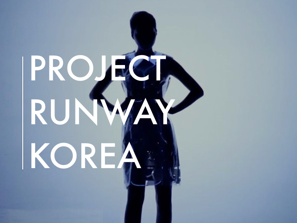 Project Runway Korea