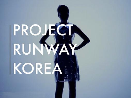Project Runway Korea
