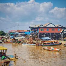 kompong Pong Plouk Village