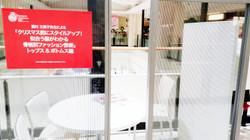 大丸札幌店様・クリスマス企画