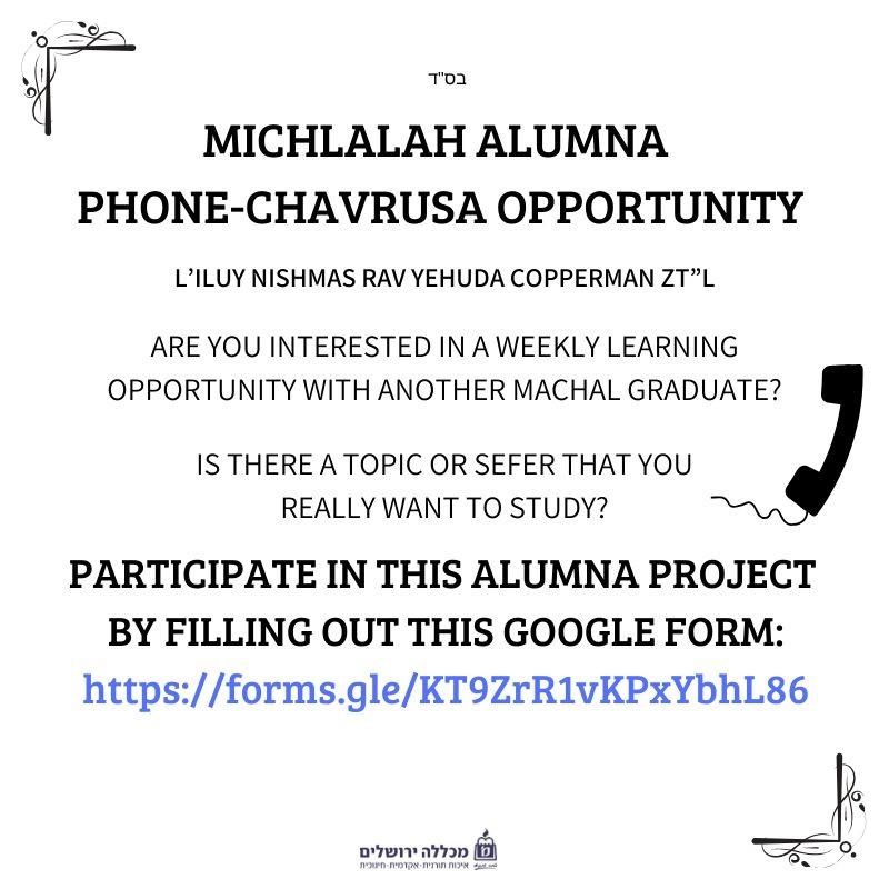 MICHLALAH_ALUMNA_PHONE-_CHAVRUSA_OPPORTU