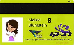 Malkie Blumstein.png