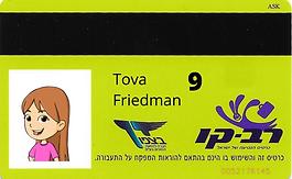 Tova Friedman.png