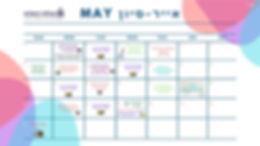 May June Calendar-page-001.jpg