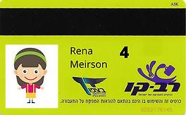 Rena Meirson.png