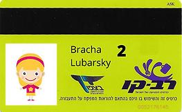 Bracha Lubarsky.png