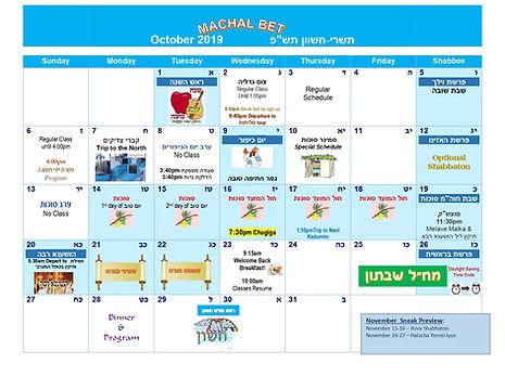 MACHAL BET - October 2019 Calendar