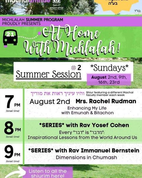 Summer Alumnae Program Session 2