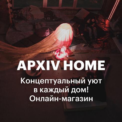 APXIV HOME