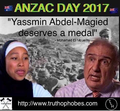 Another Piece of islamic Trash