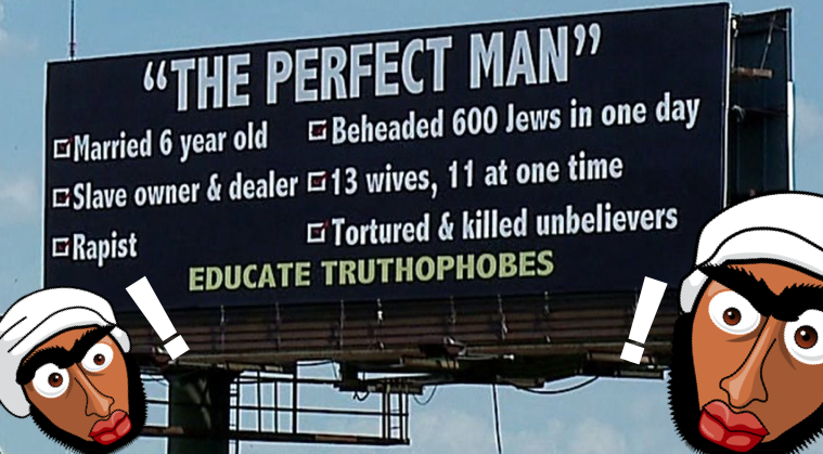 mohammed the perfect man