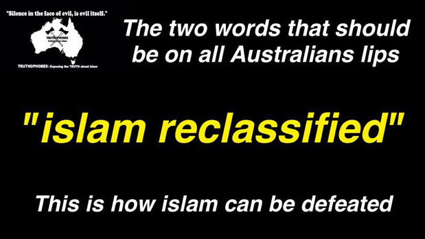 My Will - Islam Reclassified