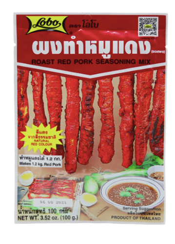 Red Roasted Pork Powder 'Lobo' 100g