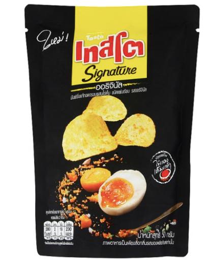 Tasto Salted Egg Chip