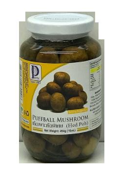 Puff Ball Mushroom 454g(Pena)