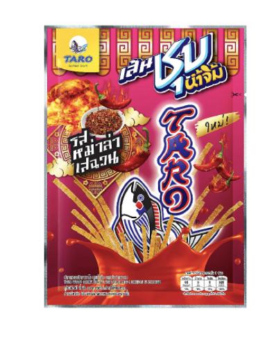 Taro Fish Mala Sichun