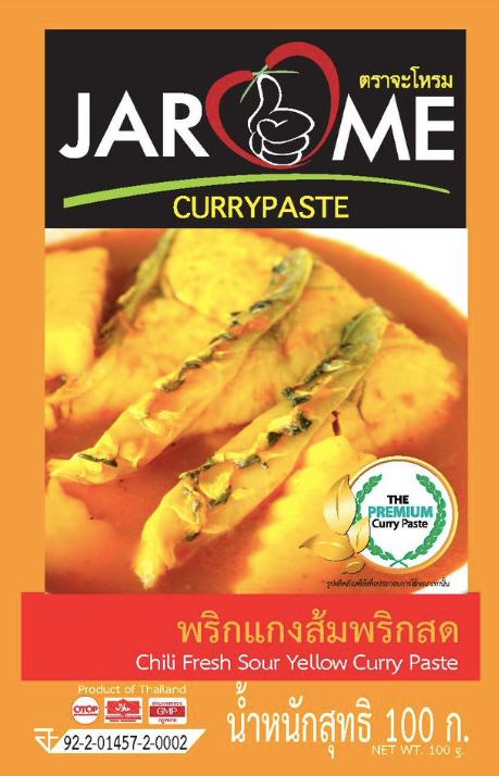 Sour Yellow Jarome