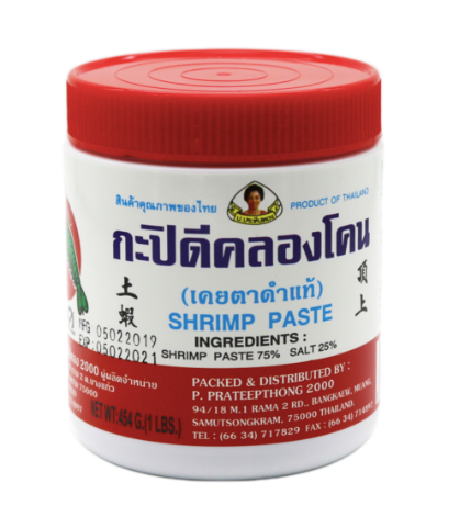 Shrimp Paste Pratiptong