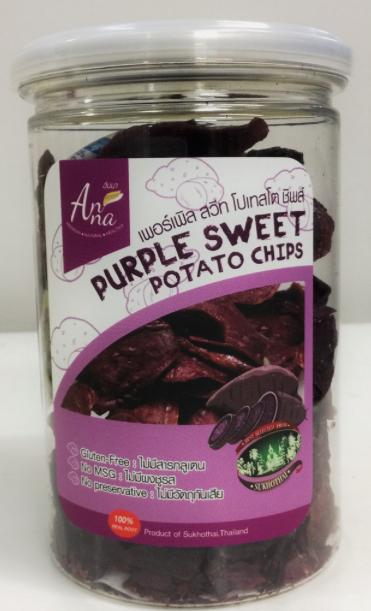 Anna Fried Purple Potato