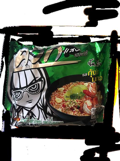 WaiWai Hot & Spicy