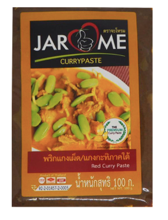 Red Curry Jarome