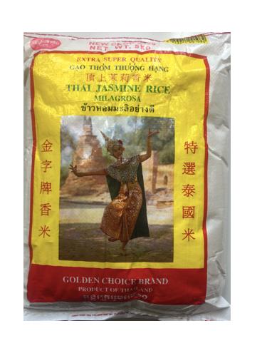 Golden Choice Rice 5kg