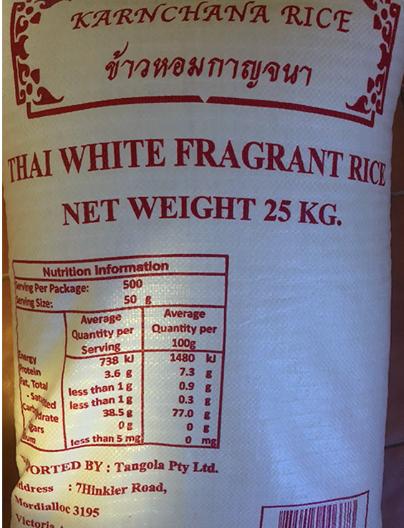 """Thai White Fragrant Rice 25kg""""Karnchana"""""""
