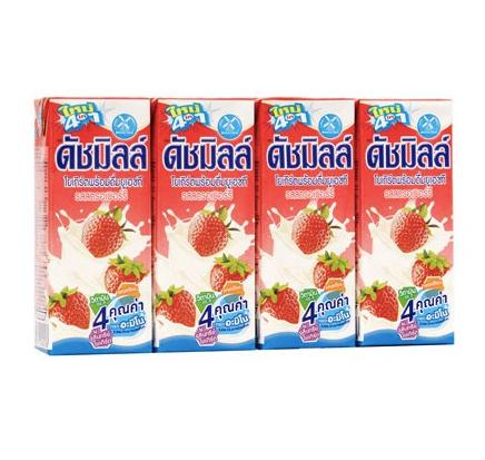 Strawberry DM