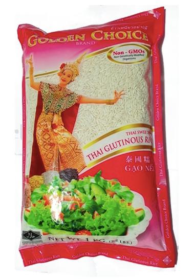 GC Glutinous Rice 2kg