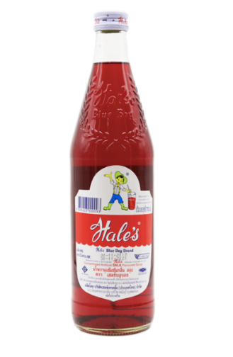 Sala Red Hales Blue Boy