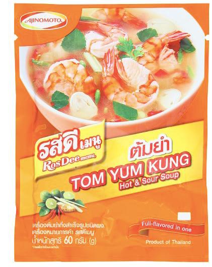 RosDee Tom Yum Kung Seasoning