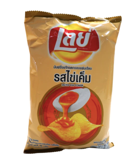 Lays Salted Egg Potato Chip