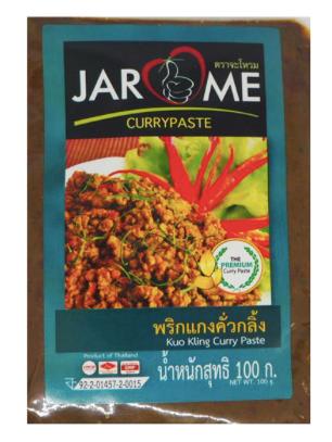 Kuo Kling Jarome
