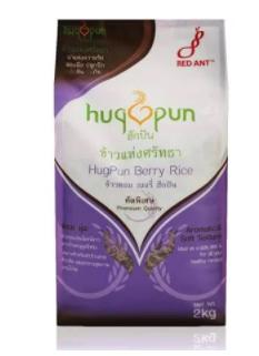 Hugpun Berry Rice 2kg