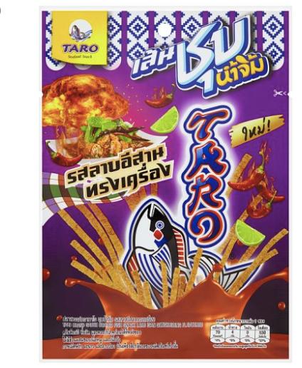 Taro Fish Larb