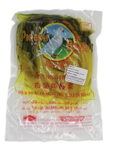Mustard Pickled 'Pigeon' 350g