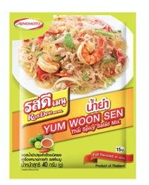 RosDee Yum Woon Sen Seasoning