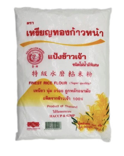 Flour Rice 'Golden Lion' 500g