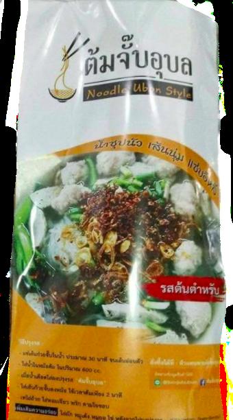 Noodle Ubon Style