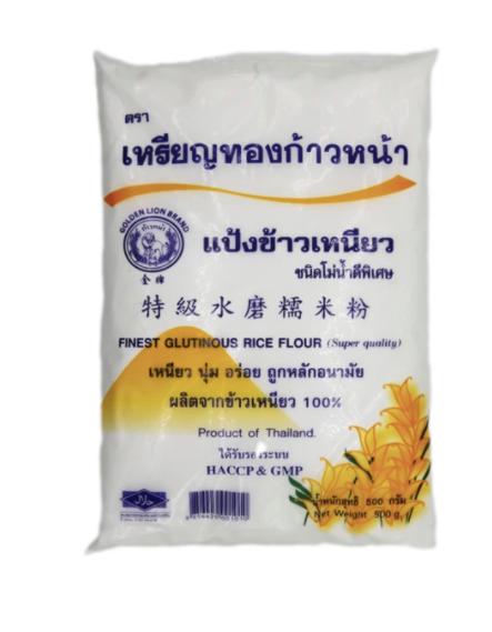 Flour Rice Sticky 'Golden Lion' 500g