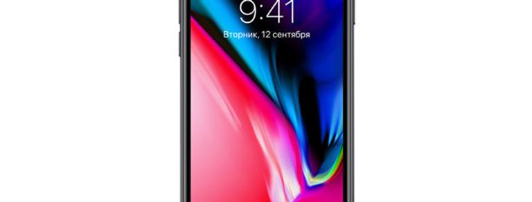 Apple iPhone 8 Space Grey 256GB