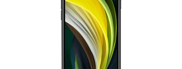 Apple iPhone SE (2nd generation) Black 128GB