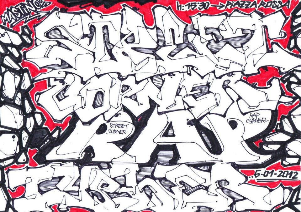 01 Gome Zeta