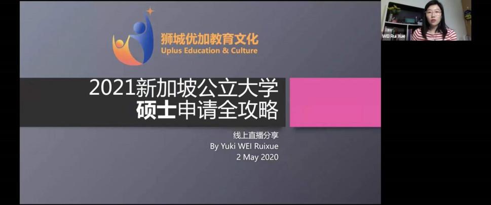 2020年5月2日