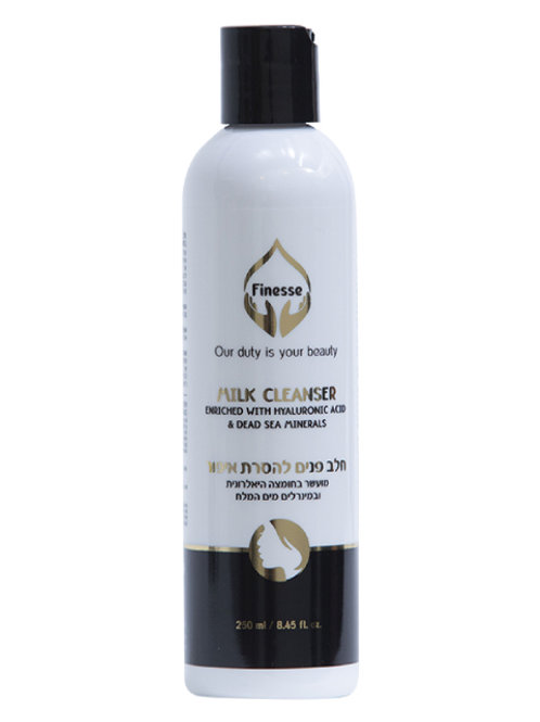 DEAD SEA MILK CLEANSER - ENRICHED WITH HYALURONIC ACID