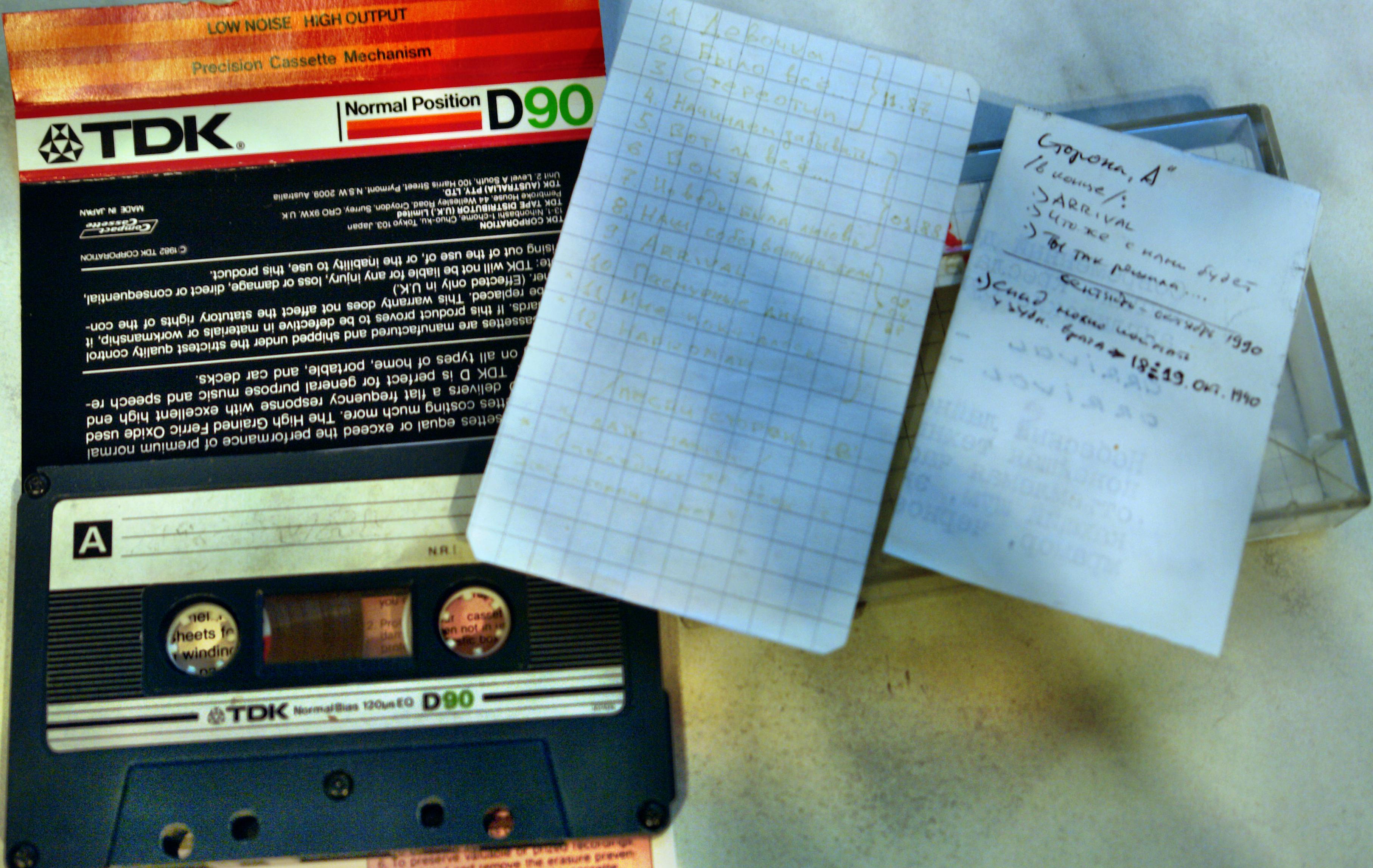 Casset-02