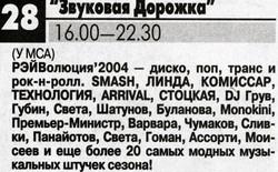 ZD_2004_02