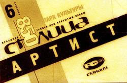 Moscow850.jpg