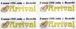 Vologda_1996.jpg